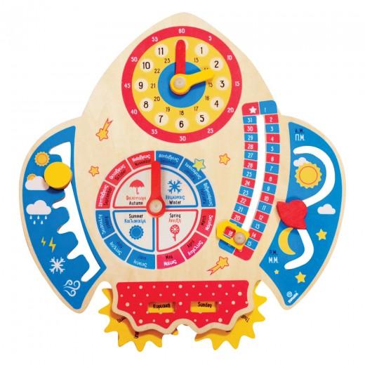 Calendar Spatial: Calendar, Ceas, Anotimpuri, Lunile anului - Jucarie educativa din lemn Svoora - HotPick